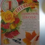 Шарики, плакаты и цветы - приметы праздника