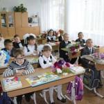 Начался учебный год: школьные новации с 1 сентября