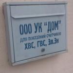 Карпинск с лучиной: очередные полдня без света
