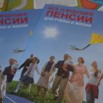 В Карпинске студентов учили считать пенсию