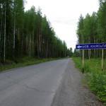 В Карпинском городском округе разыскивают двух пропавших охотников