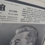 """Этот выпуск журнала """"Огонек"""" полностью посвящено смерти Иосифа Сталина"""