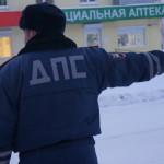 Проверки на дорогах Карпинска: рейд