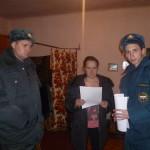 В Карпинске пожарные и полицейские проверили «группу риска»