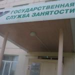 В Карпинске и Волчанске безработица в два раза выше, чем в среднем по области