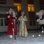 Дед Мороз поздравил карпинцев с наступающим Новым годом
