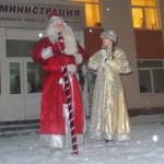 В Карпинске Мороз-воевода дозором обходит владенья свои. Стихи про сегодняшнюю погоду