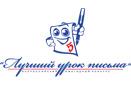 Карпинских школьников приглашают поучаствовать в конкурсе Почты России
