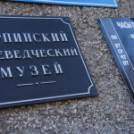 В Карпинске пройдет месячник в честь защитников Отечества