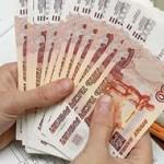 Предпринимателю из Карпинска банк вернул незаконно взятую