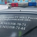 В Карпинске, Волчанске и Краснотурьинске в ДТП за год погибли 12 человек