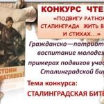 В Карпинске пройдет конкурс чтецов. Спешите подать заявку сегодня