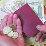 Пенсионеры Карпинска, проверьте – положена ли вам социальная доплата