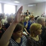 Руки просили поднять повыше - чтобы можно было посчитать правильно