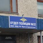 Полиция Карпинска ищет похитителей