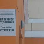 В Карпинске отравились воспитанники дома-интерната для инвалидов