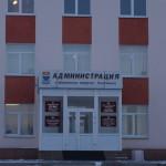 Администрация Карпинска готова принять заведующего орготделом. По конкурсу
