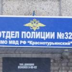 Неделя травм и краж в Карпинске