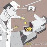 Медицина будет платной?