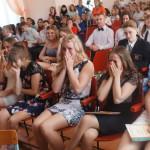 Карпинским ученикам: сделайте праздник «Последнего звонка» особенным