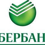 Как в Карпинске и Волчанске работают отделения Сбербанка в праздничные дни
