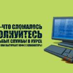 На нашем сайте - техническая реконструкция