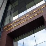 К награждению грамотой Заксобрания представлена заместитель начальника ПФР