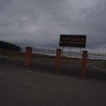 Труп карпинца обнаружен в Краснотурьинске
