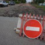 В Карпинске движение на участке улицы Почтамтской перекрыто: идет капитальный ремонт полотна