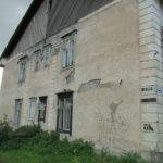 Карпинским жителям преклонного возраста компенсируют расходы на капремонт