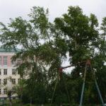 В Карпинске погода портится. Объявлено штормовое предупреждение