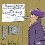 В Карпинске отключают подачу электроэнергии