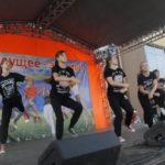 Помимо речетатива, зрители увидели на сцене забавные современные танцы
