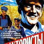 В Карпинске перспективные профессии - кладовщик и тракторист