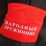 В Карпинске собирают добровольную народную дружины в помощь полицейским