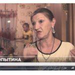 В карпинской семье Копытиных сутки жила журналист из Екатеринбурга