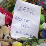 Да что ж такое! В больнице Карпинска скончался 5-месячный ребенок