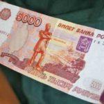 Пенсионеры Карпинска и Волчанска единовременную выплату получат в январе. Предупредите пожилых о мошенниках