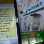 Жительницу, продававшую ковер через сайт объявлений,  обманули мошенники. Директор