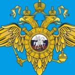 Карпинских выпускников приглашают на учебу в институт МВД России