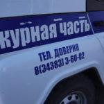 В Карпинске воруют деньги, в Волчанске - кабель