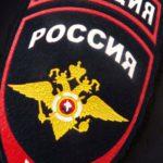 Выпускникам Карпинска: отдел полиции