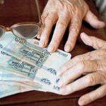 Когда карпинским пенсионерам почтальоны принесут 5-тысячные выплаты
