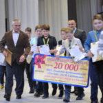 Спортивный клуб спутник получил сертификат на 20 тысяч рублей