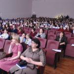 Концерт прошел в новом светлом зале ГДК