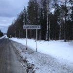 В Сосновке отремонтируют фельдшерско-акушерский пункт