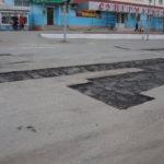 Карпинская администрация заказывает проект и смету капитального ремонта дорог «гостевого» маршрута