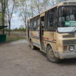 Для карпинцев проезд в автобусах хотят сделать дороже