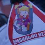 В Карпинске инспекторы проверяли детей на дорогах - пешеходов и пассажиров