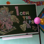 В школах Карпинска и поселков формируют первые классы – число учеников растет